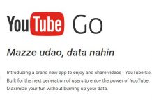Watch YouTube Videos Without Internet Using YouTube Go