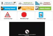 How To Check Vehicle And Owner Details In kerala