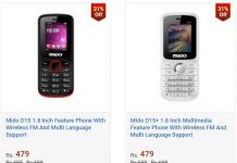 Buy Mobile Phones Under 500Rs