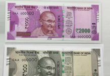 What You Need To Do With Your Old 500RS And 1000Rs Notes
