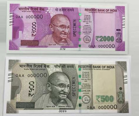 What You Need To Do With 500RS And 1000Rs Notes