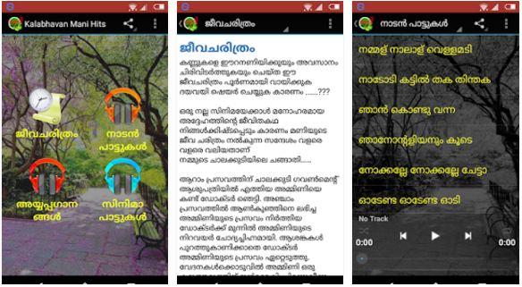 KALABHAVAN MANI Songs App