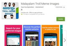Malayalam troll maker