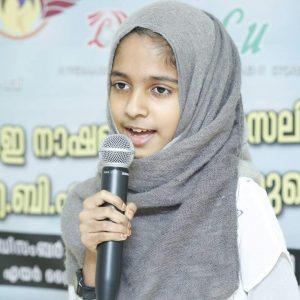 Ayisha Abdul Basith